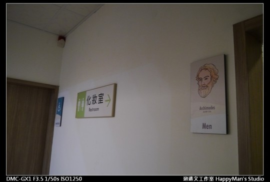 師大分部圖書館 NTNU Library (9)