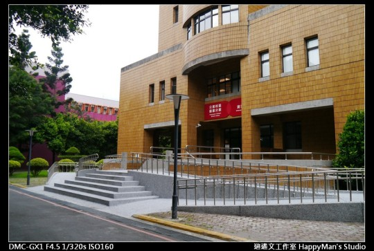 師大分部圖書館 NTNU Library