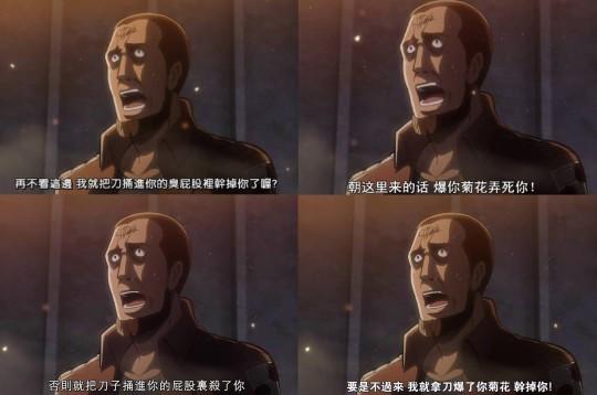 attack on titan 進擊的巨人 13集 (1)
