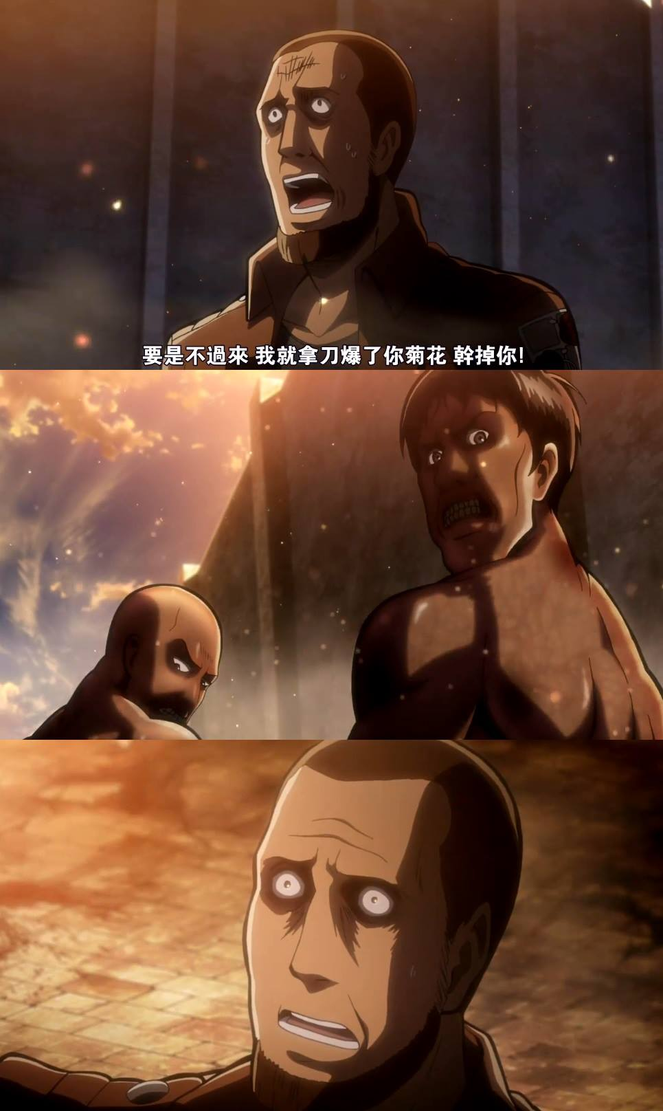 attack on titan 進擊的巨人 13集