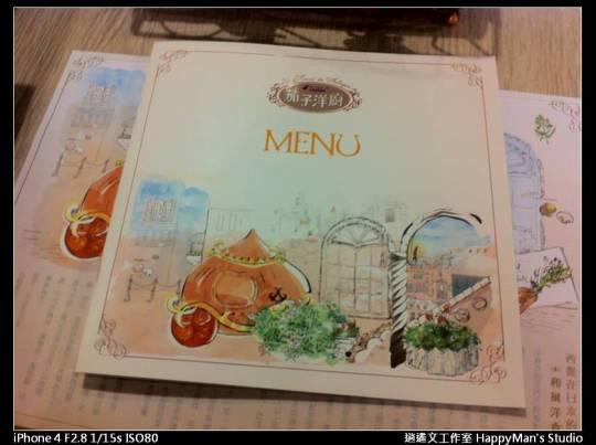 台北公館 茄子洋廚 (1)