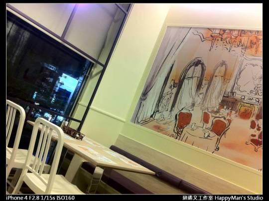 台北公館 茄子洋廚 (16)