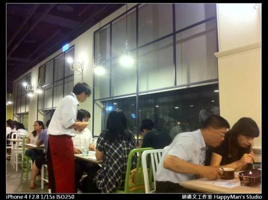 台北公館 茄子洋廚 (2)