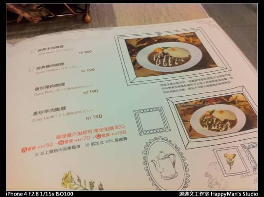 台北公館 茄子洋廚 (3)
