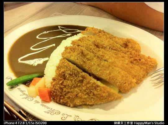 台北公館 茄子洋廚 (4)