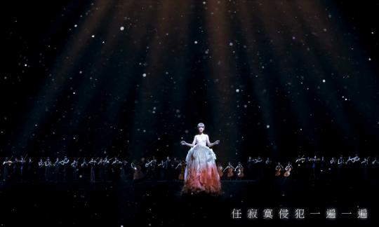 歌曲 楊丞琳—為愛啟程 (4)