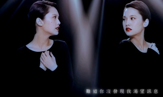歌曲 楊丞琳—為愛啟程 (5)