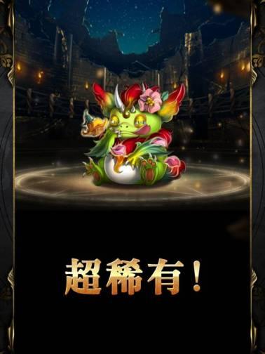 神魔之塔 Tower of Saviors 陳妍希 (8)