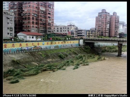 被蘇力颱風掃過的福和河堤 (22)