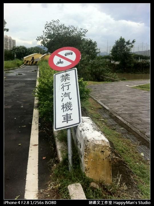 被蘇力颱風掃過的福和河堤 (34)