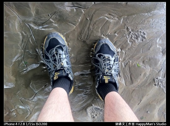 被蘇力颱風掃過的福和河堤 (38)