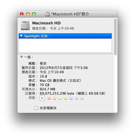 iOS 清除Xcode暫存檔 前