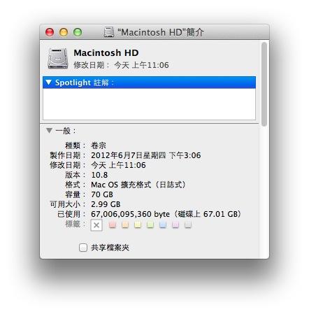 iOS 清除Xcode暫存檔 後