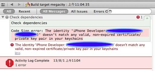 code signing error