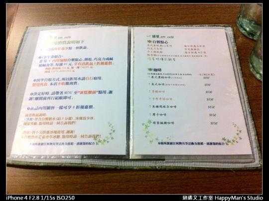 新北永和 AM CAFE 綠葉手工部屋 (1)