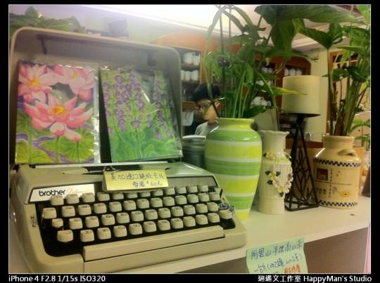 新北永和 AM CAFE 綠葉手工部屋 (7)