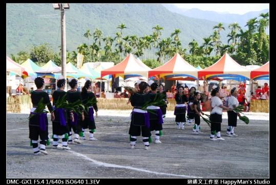 花蓮新城 太魯閣族豐年祭 (1)
