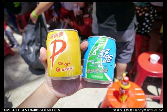 花蓮新城 太魯閣族豐年祭 (14)