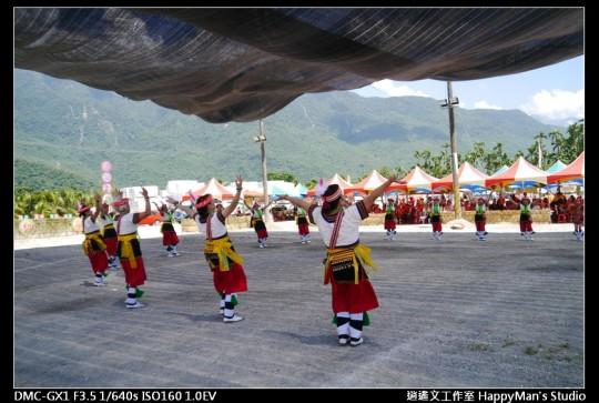 花蓮新城 太魯閣族豐年祭 (15)