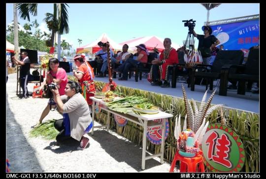 花蓮新城 太魯閣族豐年祭 (22)