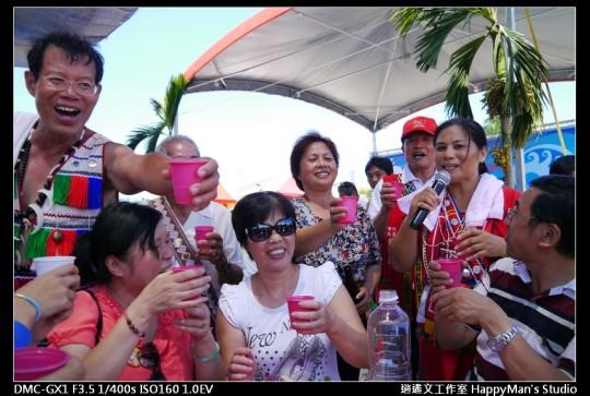 花蓮新城 太魯閣族豐年祭 (24)