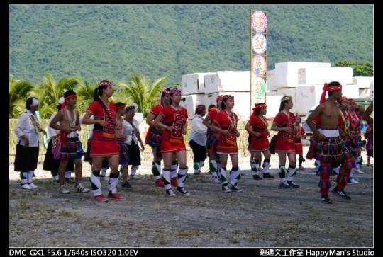 花蓮新城 太魯閣族豐年祭 (3)