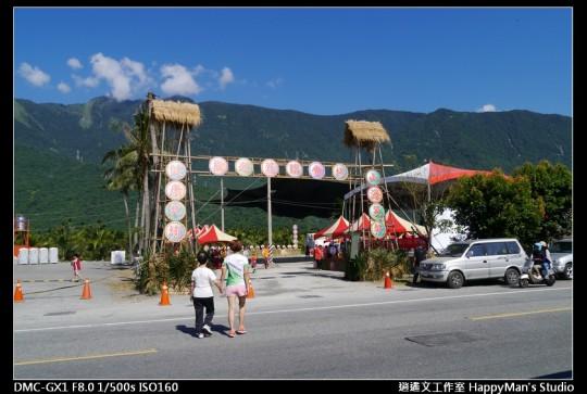 花蓮新城 太魯閣族豐年祭