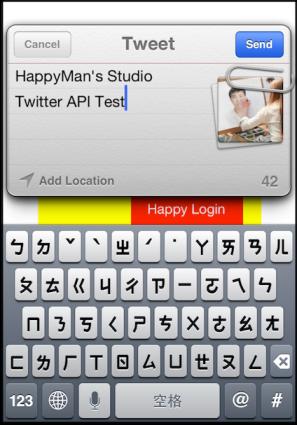 iOS 使用推特 (Using Twitter)