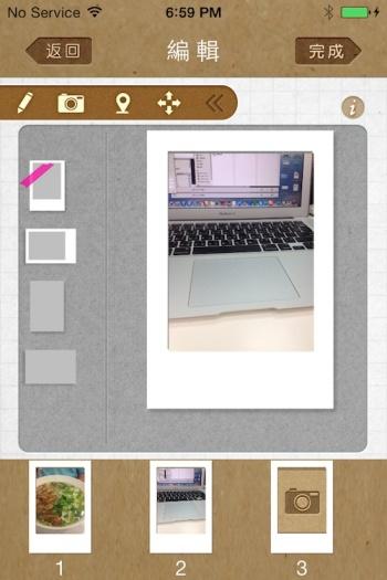iOS 儲存視圖上的內容成影像