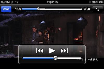 iOS 播放Youtube影片3