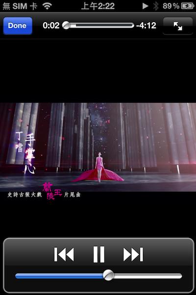 iOS 播放Youtube影片5