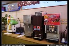 石垣島燒肉美食 (13)