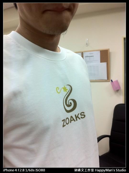 週可思 Zoaks 制服