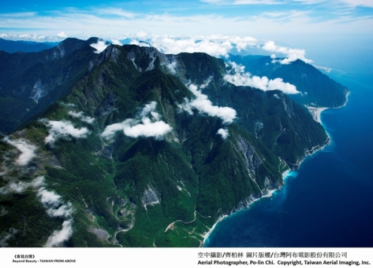看見台灣 (5)