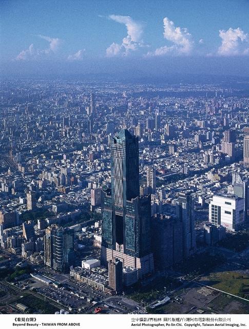 看見台灣 (8)