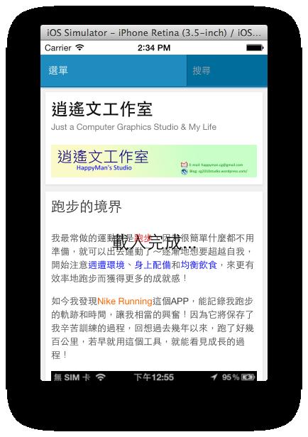 顯示網頁 Display Web Page2