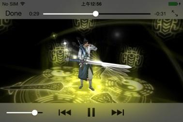 iOS 特定view自動旋轉5