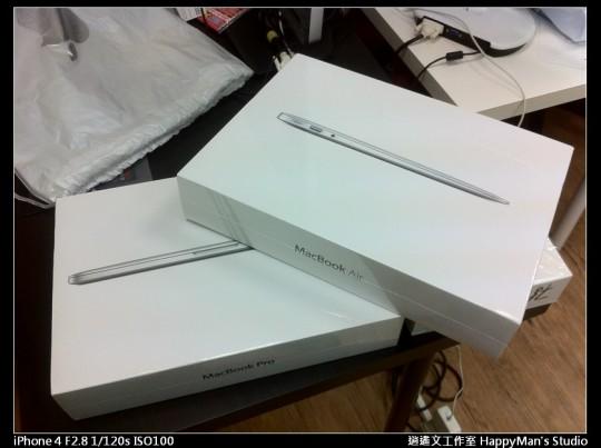 MacBook Pro 開箱 (1)