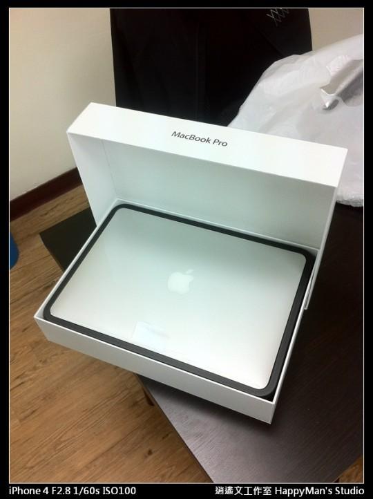 MacBook Pro 開箱 (2)