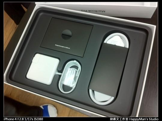MacBook Pro 開箱 (3)