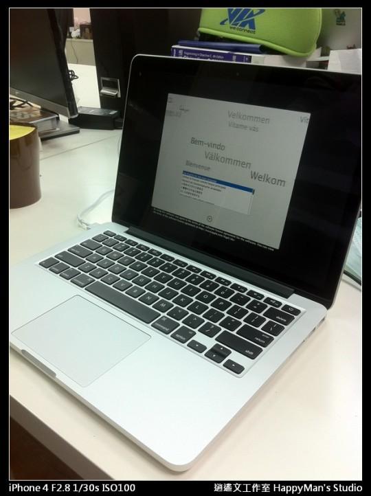 MacBook Pro 開箱 (7)