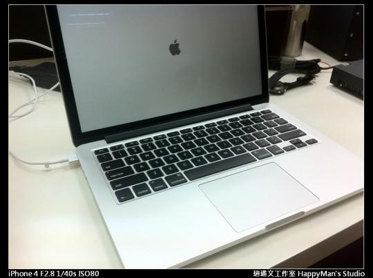 MacBook Pro 開箱