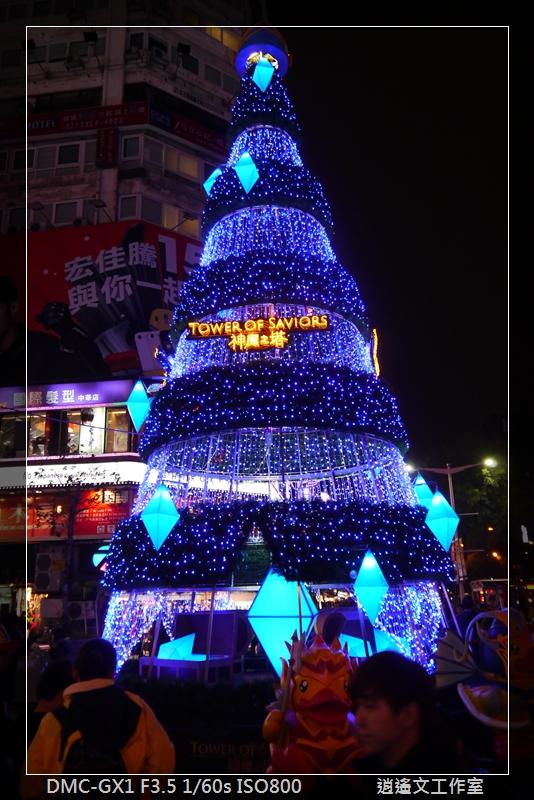 2013年蒐集聖誕樹 (2)