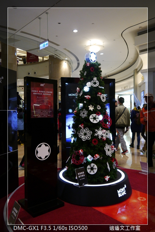 2013年蒐集聖誕樹 (4)
