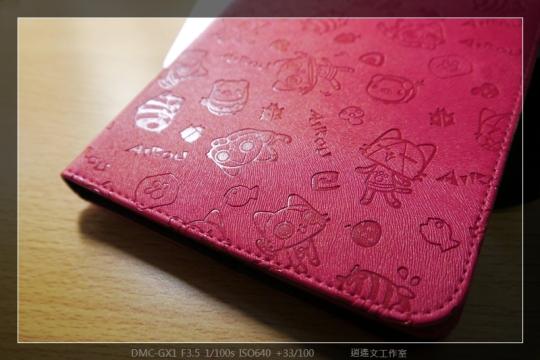 寫真 iPad mini 保護殼 (4)