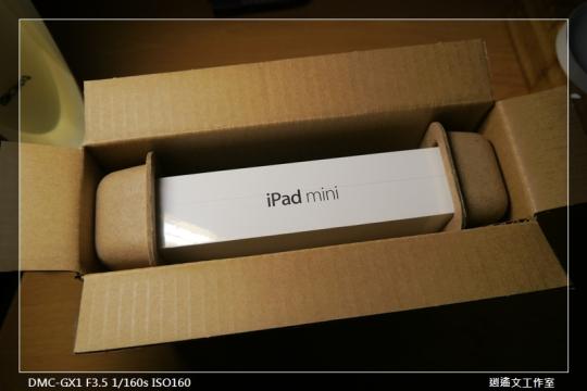 寫真 iPad mini 開箱 (1)