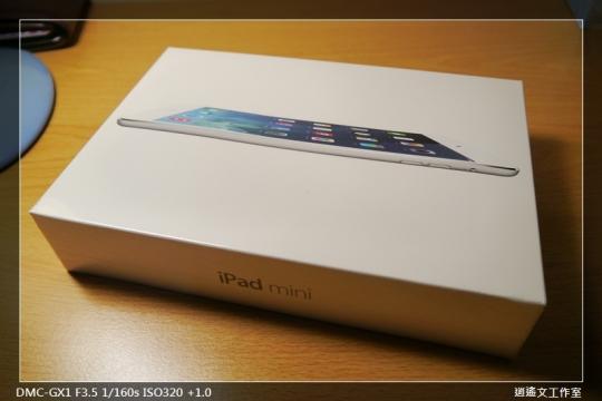 寫真 iPad mini 開箱 (2)