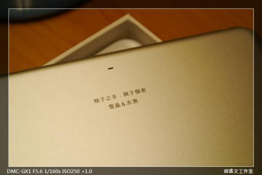 寫真 iPad mini 開箱 (5)