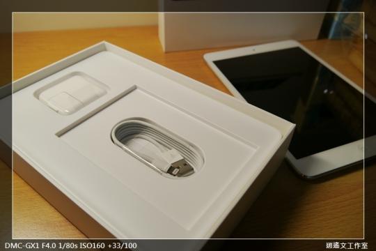 寫真 iPad mini 開箱 (6)