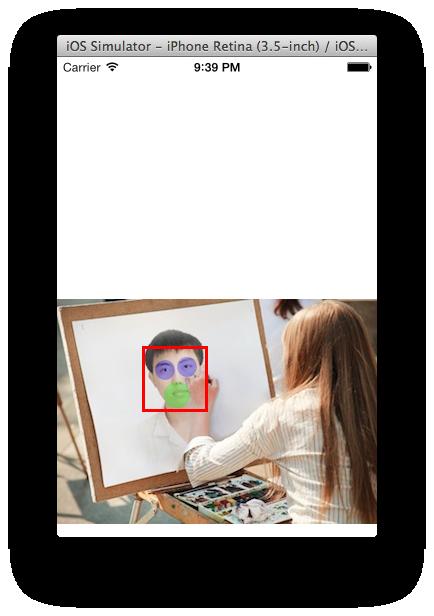 ios face detection 2